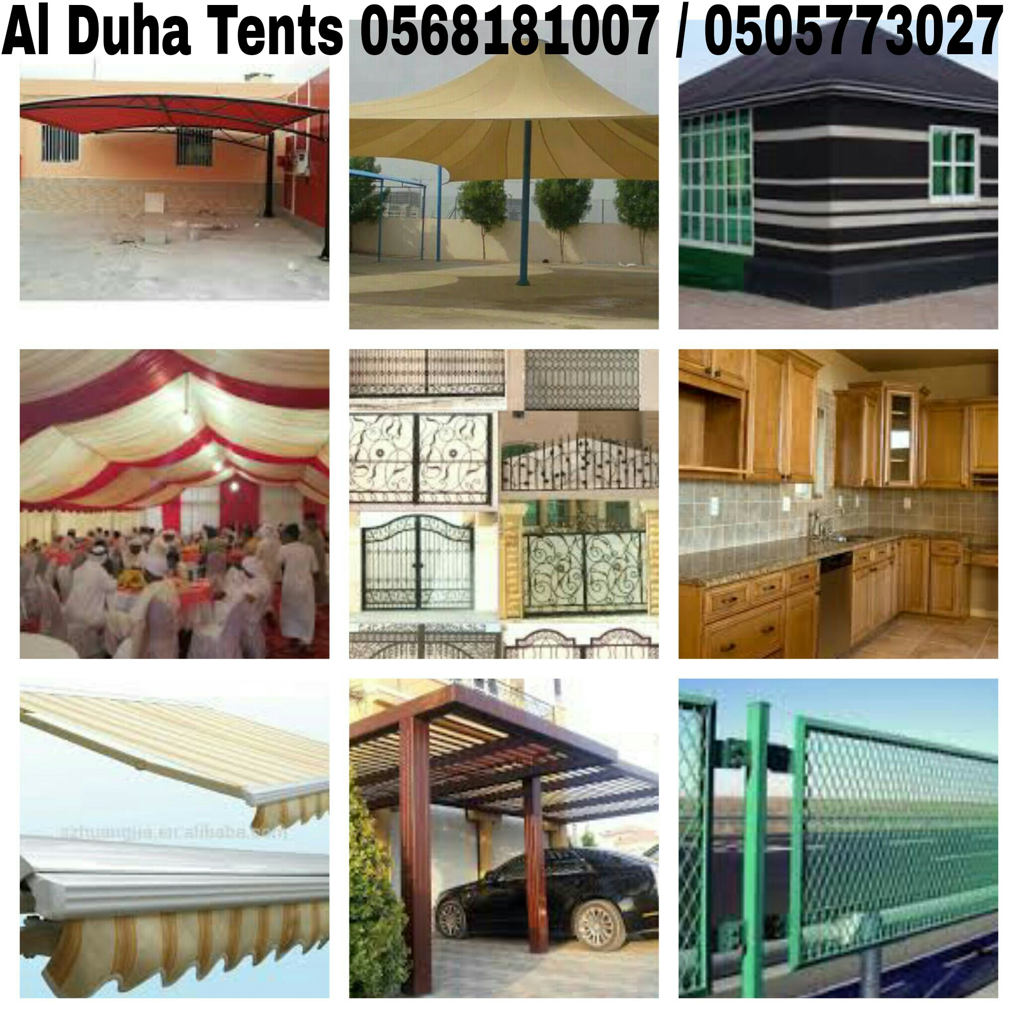 Canopy Suppliers  Awnings Suppliers  Tensile Shades Suppliers  tents and shades  Sail Shades Manufacturers