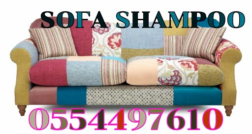Cleaning Washing For Your Sofa Carpet Mattress Shampooing