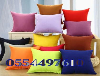 Cleaning Washing Bed Mattress Sofa Rug Clean 0554497610 UAE