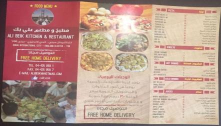 Al Beik Kitchen and Restaurant