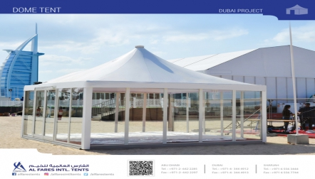 Event Tents, Marquees, Furniture Rentals in UAE | Al Fares Intl Tents