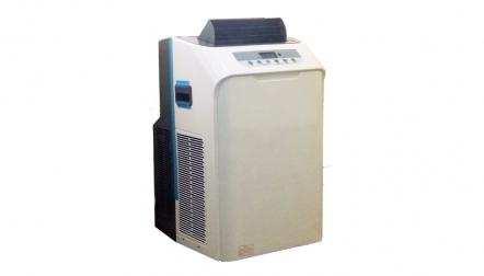 Outdoor Cooling Machines UAE