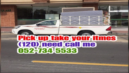 MOVER IN DUBAI call me    0527345533