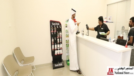 Welcome to the ONLY Authorized Canon Service Center in UAE