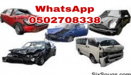 CARS AM BUYING 055 6863133 ALL MODEL ANY CONDITION