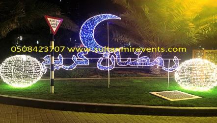 Ramadan Lights wedding and parties decoration