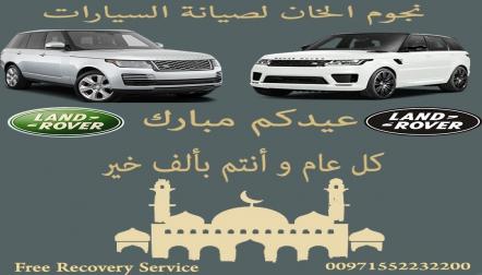 nujoom.alkhangmail.com