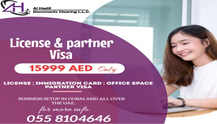 License with 1 Visa Package for only 15,999 AED