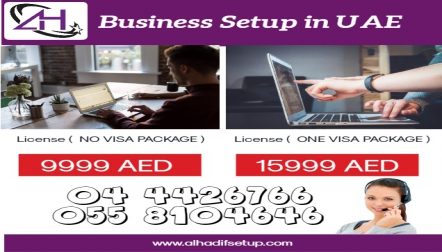 Setup your Business Now