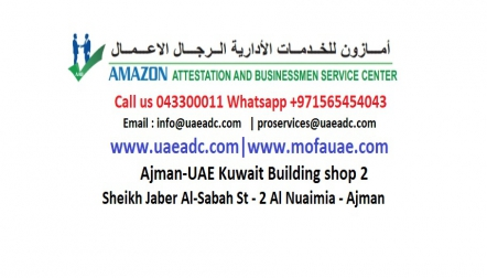 amazon attestation and businessmen services center