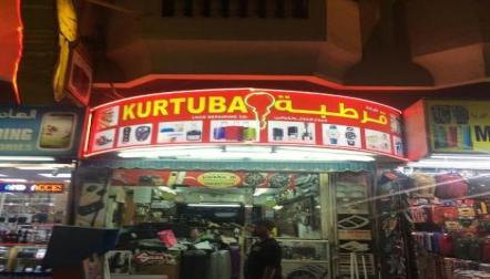 Local Door Lock Installation Services in Dubai | Kurtuba Locksmith