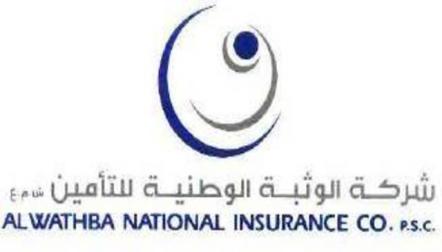 Dubai travel insurance | Best Travel Plans | Al Wathba Ins