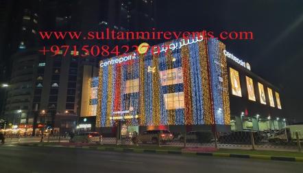 Sultan Led Rental Lights and sale shop