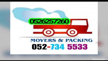 MOVER IN DUBAI  0526257260